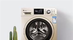 2018年5月全國各省市洗衣機產量排行榜