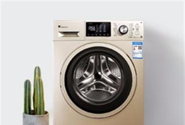 2018年5月全国各省市洗衣机产量排行榜
