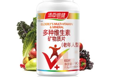 中國保健品行業產業鏈分析:連鎖藥店仍是市場流量最大入口