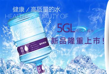 六大瓶装水巨头市占率近八成 瓶装水核心企业经营情况分析