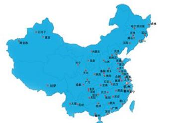 """娃哈哈5年营收缩水300亿的背后 原因竟是宗庆后""""独断""""的管理模式?"""