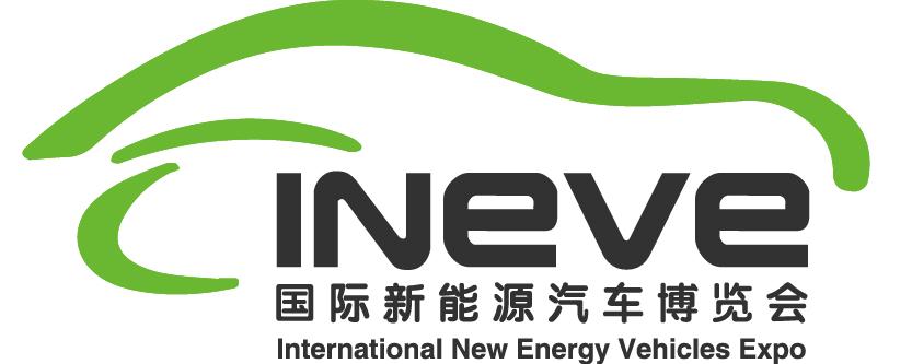 国际新能源汽车博览会