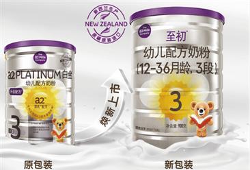 新西兰a2奶粉罚款十万 2018年中国奶粉行业市场竞争格局分析
