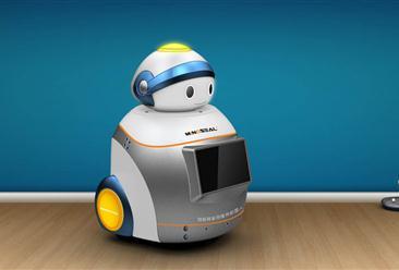 贵州省贵安新区家庭服务机器人项目