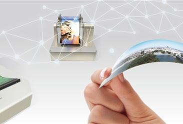 贵州省贵安新区OLED显示芯片项目