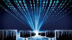 贵州省贵安新区大数据采集与加工项目