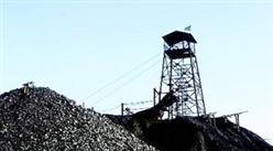 2018年中国煤炭企业50强排行榜