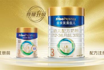 婴幼儿奶粉行业市场竞争格局分析:国内品牌逐渐崛起