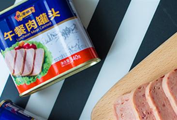 2018年1-7月海南省罐头产量为9.22万吨 同比下降27.5%