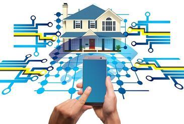 貴州省貴安新區智能家居系統平臺開發項目招商