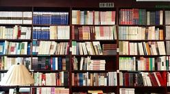 2017年全国城市书店数量排行榜