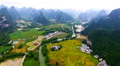 2018年中国文旅小镇规划及前景研究报告(附全文)