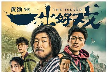 2018年中国电影暑期档用户市场调查报告(附全文)