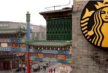 全球咖啡市场竞争格局分析:中国市场成关键