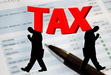 新个税来袭:9月工资10月发都按5000元起征点计税 我国税收会降低吗?