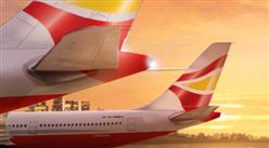 国庆假期飞行出游又贵了?10月5日起国内航班要加收燃油附加费