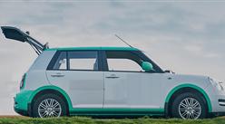 2018年中国共享汽车行业市场前景研究报告(附全文)