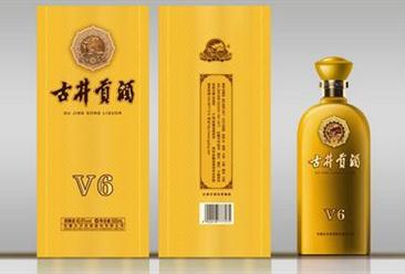 古井贡酒2018年前三季度业绩预告:预计净利润同比增长超五成(图)