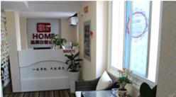 68亿老牌长租公寓——寓见公寓爆仓?长租公寓行业发展道阻且长(图)