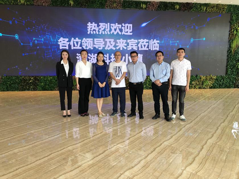 中商產業研究院專家組一行受邀到碧桂園潼湖科技小鎮調研