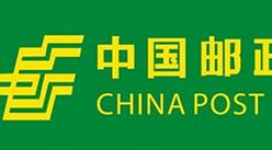 邮政与EMS合二为一  中国快递行业再添一虎