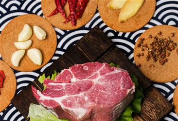 2018年猪肉行业市场现状及发展前景研究报告(全文)