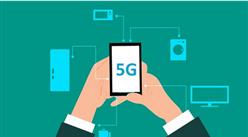 5G网络明年商用资费低至几毛钱?2018年5G网络发展前景预测(图)