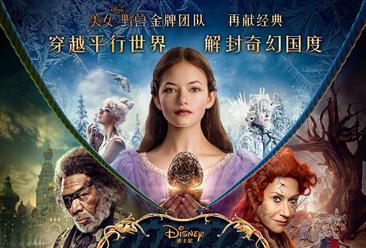 2018年11月单周电影票房排行榜:《胡桃夹子和四个王国》票房第一(10.29-11.4)