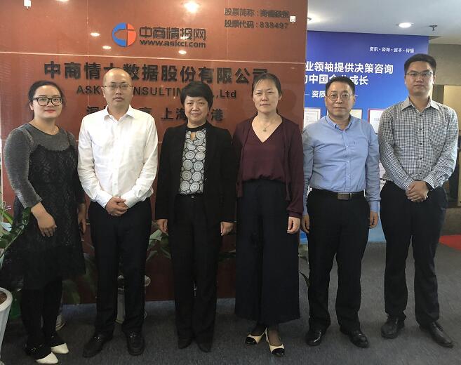 湖南永州市领导莅临中商产业研究院考察交流