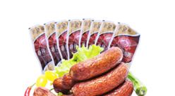 肉制品行业产业链分析及未来发展趋势预测(附图表)