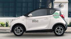 投资情报:共享汽车成为下一个蓝海 交通出行投融资持续火热(附项目汇总)
