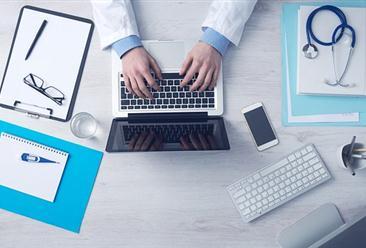 2018年中国智慧医疗行业市场前景研究报告(附全文)