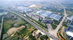 韶山高新技术产业开发区锂电产业园建设项目