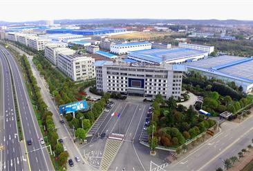 韶山高新技术产业开发区企业总部园建设项目