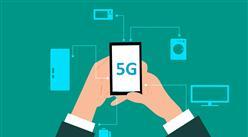 工信部:即將發放5G商用牌照 2019年中國5G產業市場分析(附產業鏈全景圖)