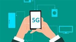 工信部明确2019年加快5G商用部署  2020年5G拉动GDP超4190亿元