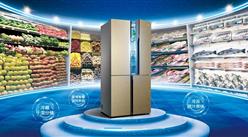 海爾冰箱辟謠怎么回事?2019年冰箱行業發展現狀及行業競爭格局分析(圖)