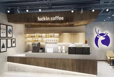 瑞幸咖啡2019年门店总数将超4500家 赶超星巴克成中国最大咖啡连锁品牌(附企业融资数据)