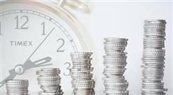 中商产业研究院推出《君联资本投资分析报告—-附224个投资案例》