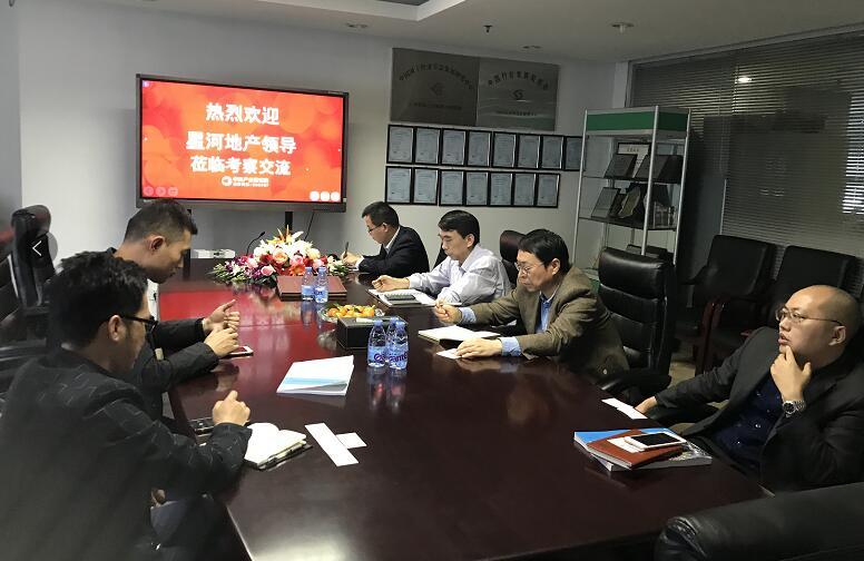知名企业来访中商产业研究院洽谈合作