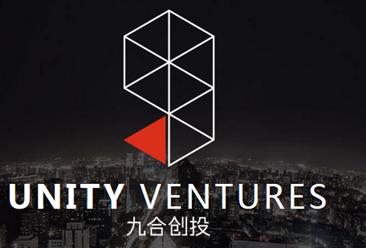 投资情报:九合创投152个案例天使轮占比最高  更热衷投资电子商务行业