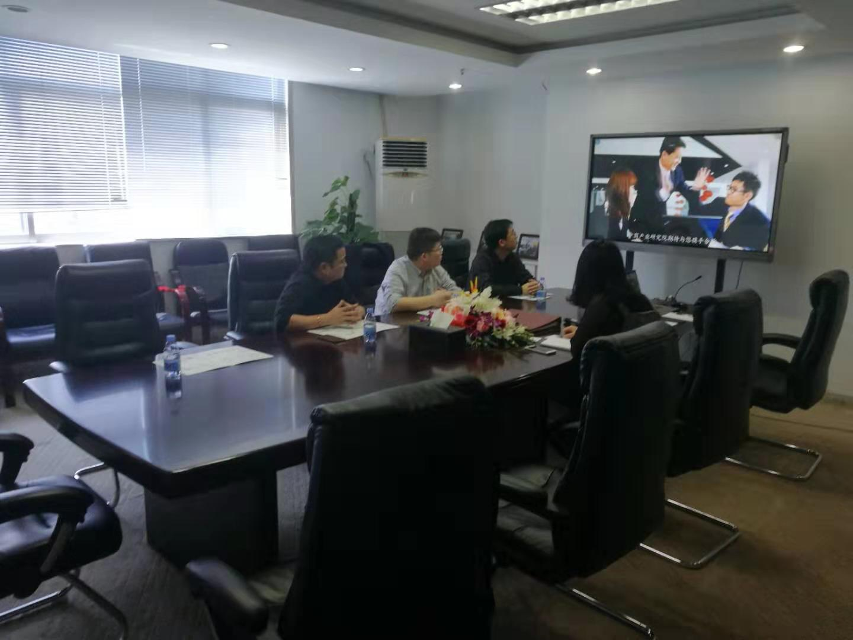 江西省分宜县商务局领导来访中商产业研究院洽谈合作