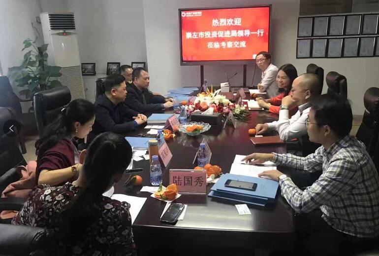 广西崇左市投资促进局领导莅临中商产业研究院考察洽谈