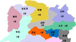 2018年湖南省各市休闲农业示范农庄分布图及名单汇总(附图表)
