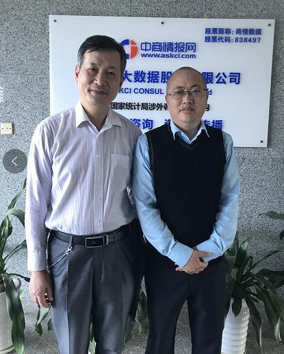 中国村社发展促进会副会长沈泽江莅临中商参观考察