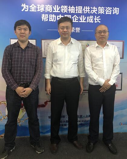 中科院天津先进技术院领导莅临中商考察访问