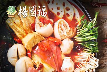 """中國啤酒銷量上升的""""幕后功臣""""竟是麻辣燙? 2019年中國麻辣燙市場分析"""