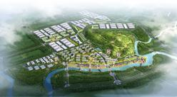 四川省雅安经济开发区川西政务云计算中心建设项目招商