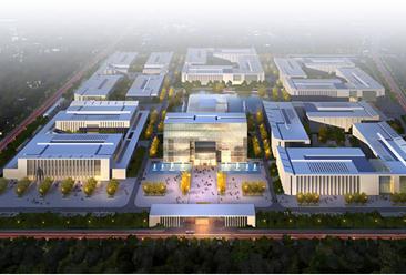 四川省雅安经济开发区大数据文化公园项目招商