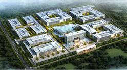四川省雅安经济开发区植物基因库大数据平台项目招商